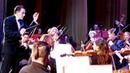 К 145 летию А Хачатуряна Концерт симфонического оркестра Ступинской филармонии Часть 2