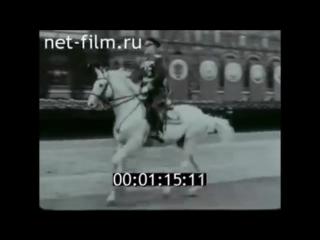 Г. К. Жуков на Параде Победы
