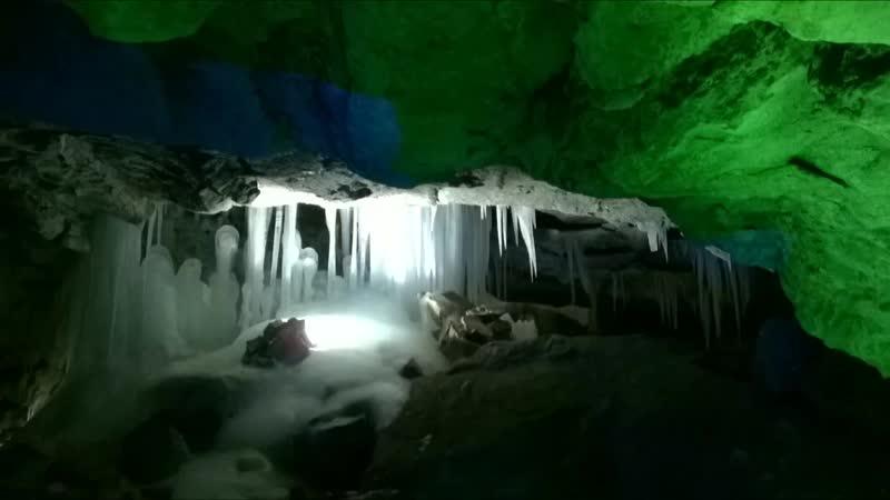 Ледяная пещера приглашает...