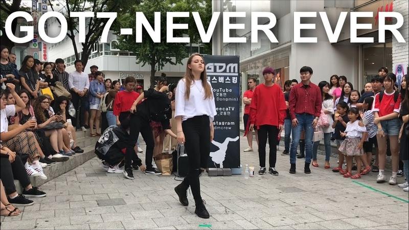 춤 갓이 왔다. GOT7(갓세븐)-NEVER EVER(네버에버) dance cover(댄스커버)by.J.Yana