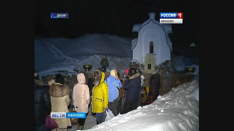 В Ивановской области определено 42 места для крещенских купаний
