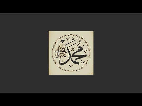 Пайғамбарымыз саллаллаху алейһи уа салламның соңғы өлім сəті