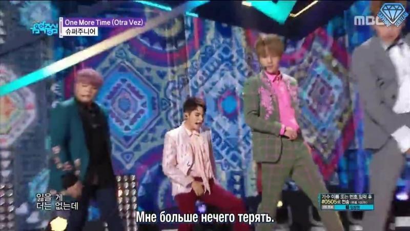 Sapphire SubTeam Super Junior - One Mo...a Vez) (рус.саб).mp4
