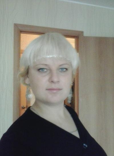 Еленка Арапова, 8 апреля , Могилев, id225998295