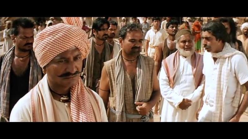 Лагаан Однажды в Индии Lagaan Once Upon a Time in India (2001)