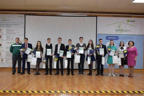 Итоги конкурса «Энергия лидерства» подвели в Усть-Илимске