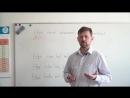 Урок 7 Чешский с чехом модальные глаголы Слово Кdyž