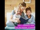 Получить приглашение на мастер-класс для мам дошкольников