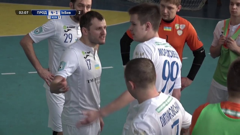 Highlights   Продексім 6-1 ІнбевНПУ   18 Фіналу Кубок України 20182019