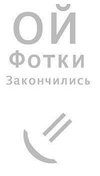Блин-Как-Меня-Завут Забыл, 31 декабря 1920, Одесса, id177057894