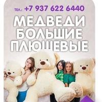 medvedivkazani23