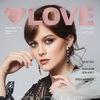 LOVE журнал о свадьбе (Свадебный буклет)