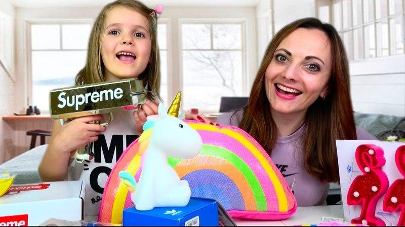 Деньги Supreme в Mystery Box ПОДАРКИ Adidas Nike и Vans для Инны и Кати / Шар предсказаний и игрушки » Freewka.com - Смотреть онлайн в хорощем качестве