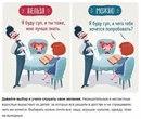 10 заповедей опытного отца двоих детей