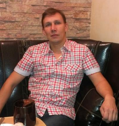 Максим Ивыгин
