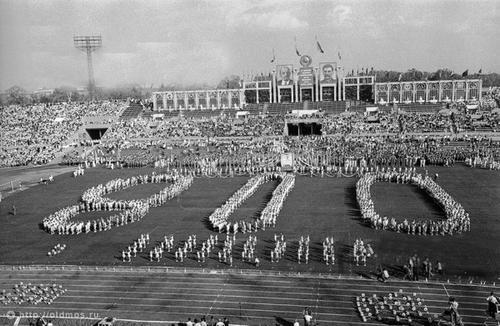 Празднование 800-летия Москвы, 1947 год.