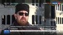 Новости на Россия 24 Через два года в Симферополе откроется Соборная мечеть