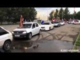 Красноярск. Россия. Автопробег в поддержку Новоросии | 17 августа Сегодня Новости