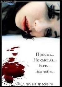 Нютка Мася, 14 ноября , Омск, id200586480