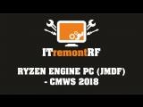 RYZEN ENGINE PC (JMDF) - CMWS 2018