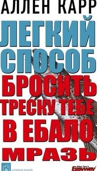 Ловец Снов, 11 февраля 1983, Тольятти, id163322374