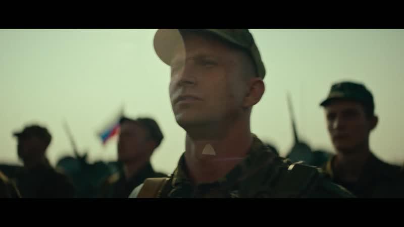 Трейлер масштабной военной драмы Балканский рубеж