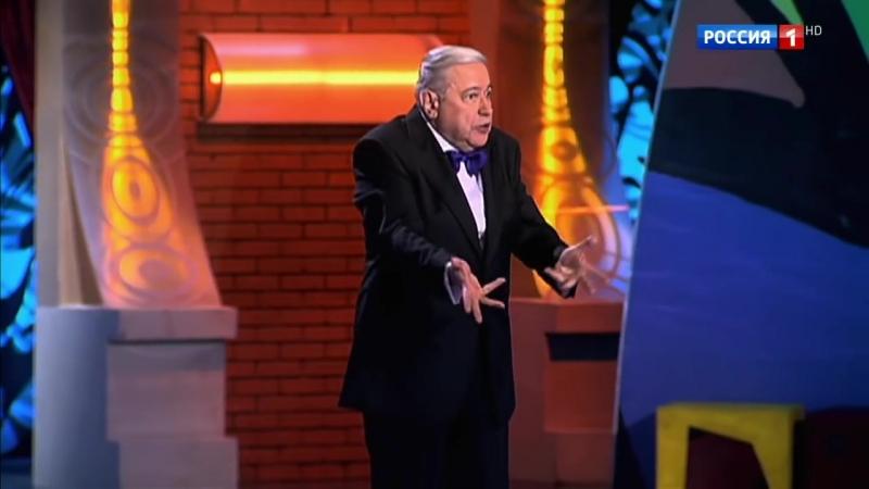 Евгений Петросян - Шизики-психи