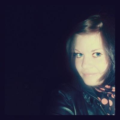 Тамара Лобик, 30 сентября 1992, Москва, id197759709