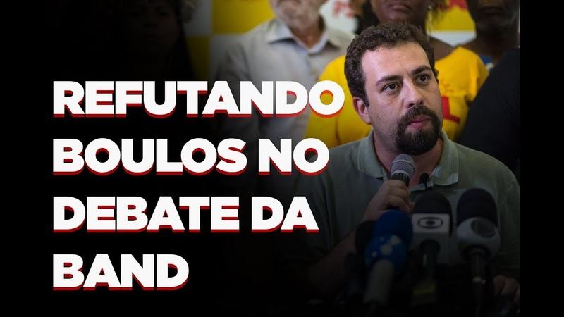 REFUTANDO GUILHERME BOULOS