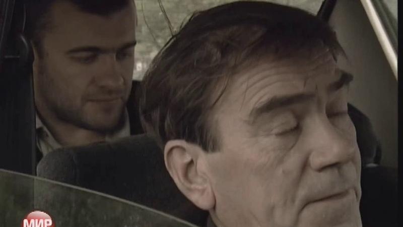 агент национальной безопасности транзит 12 серия на канале мир сериала