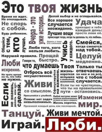 Инга Ковальчук, 24 апреля 1989, Минск, id9013348