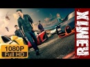 Need For Speed Жажда Скорости The Brig - Firin My Lasers HD 1080p