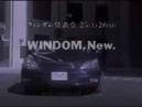 Toyota Windom '01