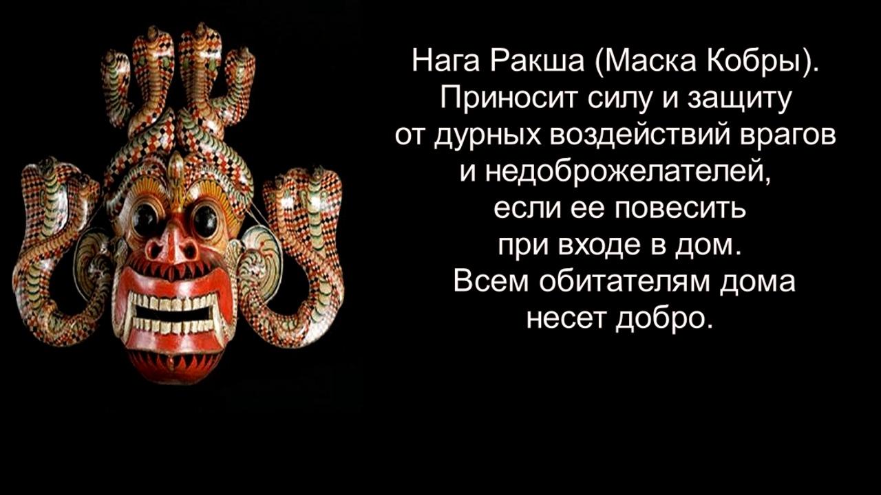 Хиккадува - Ланкийские настенные маски  Шри Ланки ( видео, фото, описание, значение). Bdi-fLOkgts