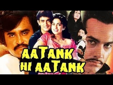 Aatank Hi Aatank (1995) Hindi | Rajinikanth, Aamir Khan, Juhi Chawla, Archana J