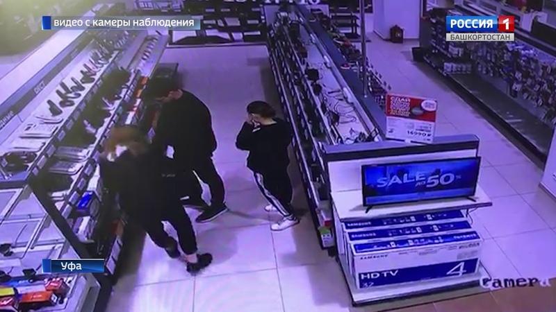 В Уфе две девушки и парень спланировали хитрую операцию по краже из магазина техники