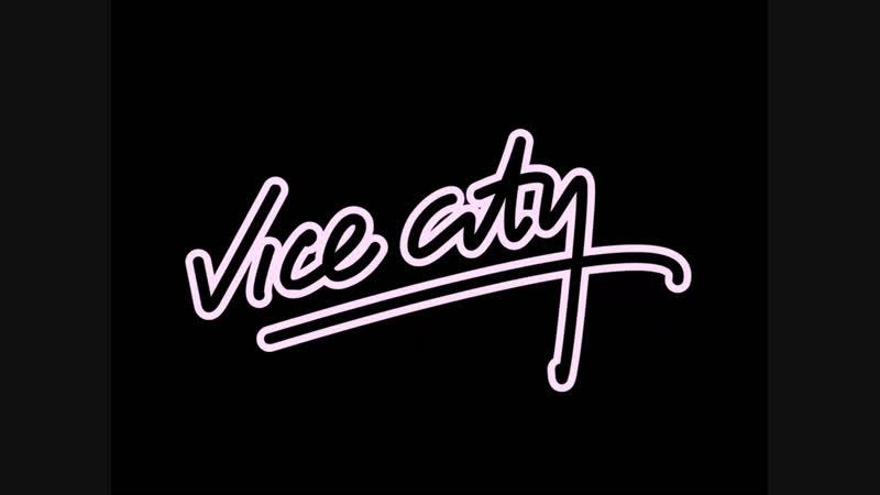 VQS: Vice City | New Bar | 01.02.19 | Aftermovie (Full)