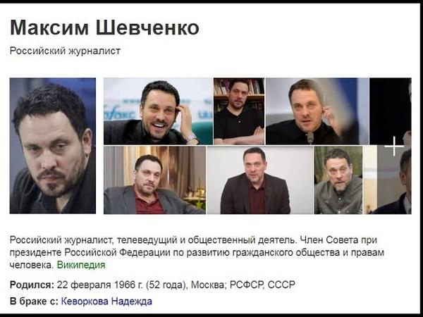 Максим Шевченко о делегированной власти.