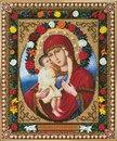 Вы можете купить Хобби Набор для вышивания бисером Божья Матерь Жировицкая фирмы МАГ в интернет-магазине Read.ru.