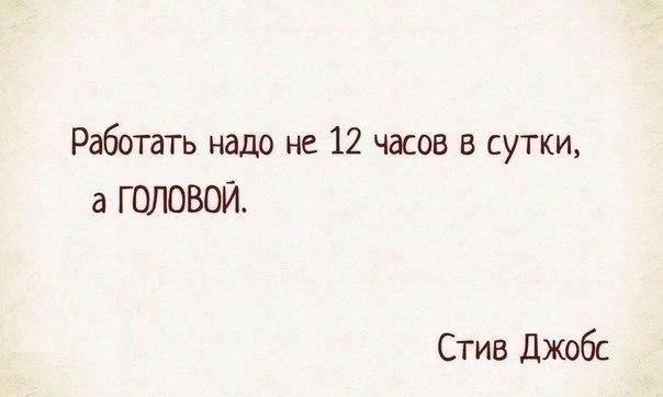 Фото №456246028 со страницы Екатерины Личадеевой