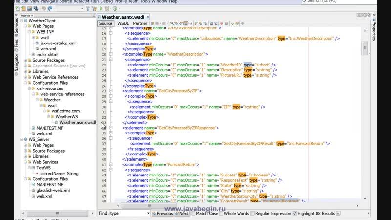 05 - web services. Схема XML