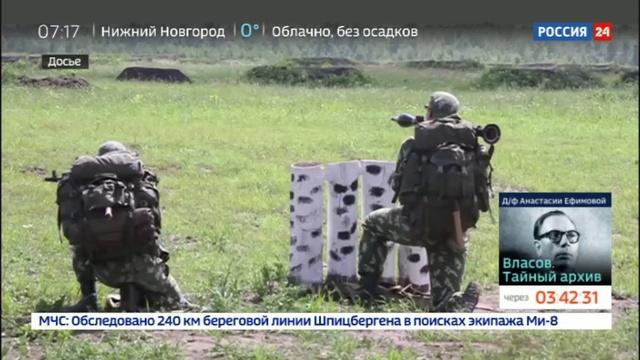 Новости на Россия 24 • Военные разведчики РФ отмечают профессиональный праздник