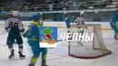 ХК Челны - Южный Урал-Металлург 5:2 (12 декабря 2018)