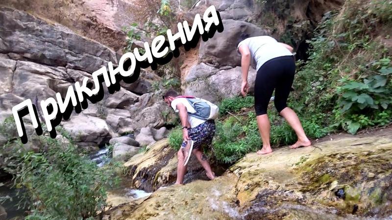 Приключения Шикарное путешествие Петербуржцы в Армении