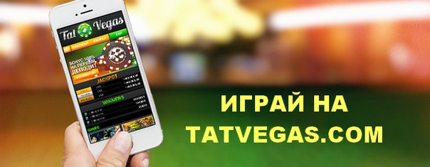 Лицензия игровые автоматы город архангельск казино амадей