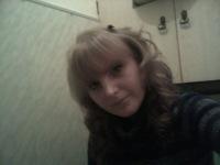 Яна Ерохина, 17 апреля 1999, Арсеньев, id155600095