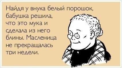 http://cs309123.vk.me/v309123880/b0e7/9r4UG_uYSdg.jpg