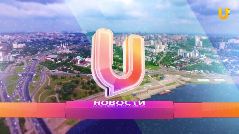 Новости UTV Одно из предприятий Салавата задолжало своим работникам более 2 5 млн рублей