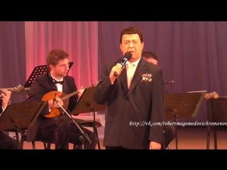 Иосиф Кобзон - Украiна - ненько, матушка Россия (Концерт Иосифа Кобзона в Донецке 26.06.2016)