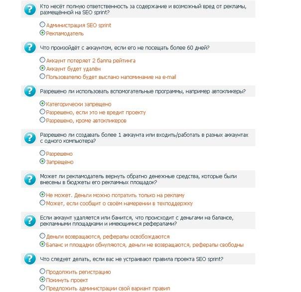 Работа в интернете форум без ре как заработать деньги в москве без вложений и обмана 2015